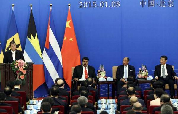 Foro China-CELAC, cooperaci�n multilateral