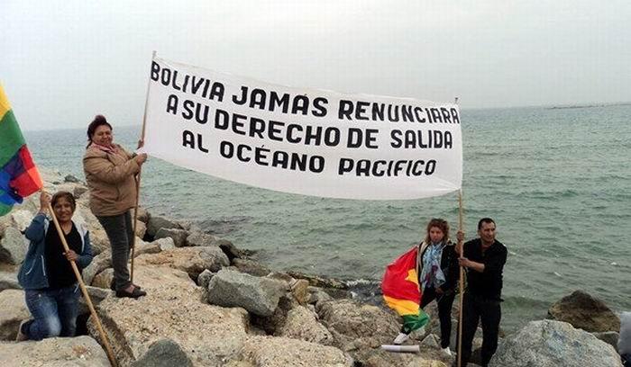 Transcurre segundo día de demanda marítima de boliviana en La Haya