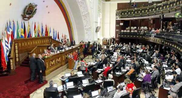 La convocatoria, realizada por el Presidente del Parlamento, Diosdado Cabello, y publicada en el sitio web de la AN, señala que el objetivo es elegir la nueva Junta Directiva e instalar el primer período de sesiones ordinarias, correspondiente al año 2013.