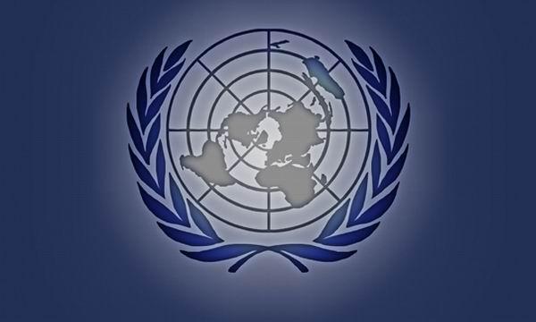La ONU alista su cumbre